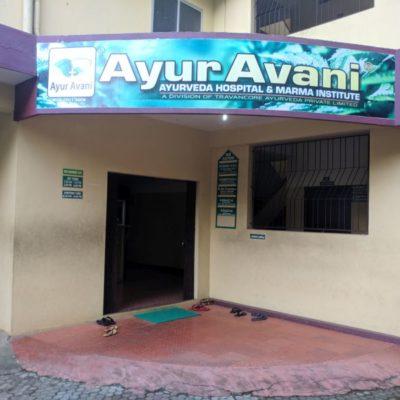 Аюравани Керала