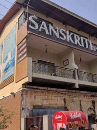 Санскрити Ришикеш